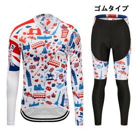 サイクルジャージ 上下セット 長袖サイクリングウェア 自転車ウエア ビブパンツ ロードバイクウエア 吸汗速乾 パッド付き 通気性良い