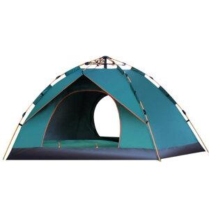 ワンタッチテント 2人用 テント 簡易テント キャンプ 組み立て アンチショック機能付き ピクニック ドームテント フライシート 海 旅行 uvカット アウトドア ファミリー