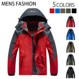メンズ ジャケット アウトドアワンピースジャケット フード付き防風防水ジャケット 登山スーツ 防寒 大きいサイズ 秋物 冬服 大人男子