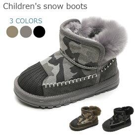 ムートンブーツ スノーブーツ キッズ/女の子 子供用スノーブーツ 中綿入り 防寒平底 迷彩靴 滑り止めで更に暖かいローブーツ カラフル ふんわり