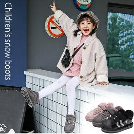 ムートンブーツ シェルヘッドスノーブーツ キッズ/男の子/女の子 子供用スノーブーツ 中綿入り 防寒平底 本革 滑り止めで更に暖かいローブーツ カラフル ふんわり