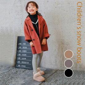 ムートンブーツ スノーブーツ キッズ/男の子/女の子 子供用スノーブーツ 中綿入り 防寒平底 滑り止めで更に暖かいローブーツ カラフル ふんわり