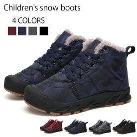 子供靴 ムートンブーツ かわいい スノーブーツ キッズ/男の子/女の子 子供用スノーブーツ 中綿入り 滑り止めで更に暖かいローブーツ クリスマスプレゼント