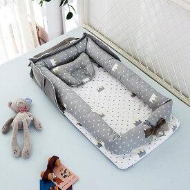 ベビーベッド 新生児ベッド 双子ベッド インベッド ベビーガード 添い寝ベッド 寝返り防止 オムツ換え 枕付き 転落防止 持ち運び 育児グッズ 防寒 通気 帰省 旅行