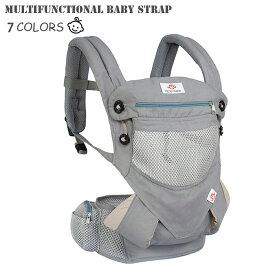 子守帯 おんぶ 抱っこ紐 多機能 対象月齢3ヶ月〜36ヶ月 ヨコ抱っこ/対面抱っこ/前向き抱き/おんぶ 手洗い可能
