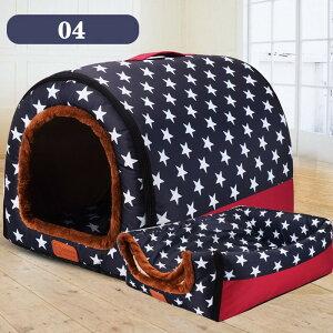 犬の小屋 猫ベッド 犬ベッド ペットハウス ペットベッド ドーム型 ホカホカ ぐっすり眠れる 冬寒さ対策 クッション 寝袋 通気 取り外し可 ふわふわ あたたかい XXLサイズ 2WAY 星柄 ストライブ