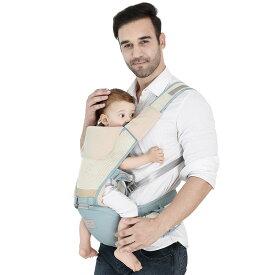 抱っこひも 新生児 子守帯 スリング 対象月齢0ヶ月〜36ヶ月 対面抱っこ/前向き抱き/おんぶ 手洗い可能 防風防塵 コットン 通気性が良い 出産祝い 収納できる ポーチ よだれカバー付き