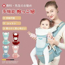 抱っこひも ヒープシート ヨコ抱っこ/対面抱っこ/前向き抱き/おんぶ/腰抱っこ 手洗い可能 防風防塵 対象月齢3ヶ月〜36ヶ月頃まで 出産祝い