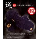 『送料無料』【剣道 防具 小手】ミツボシ 道 特製6mm刺 甲手 剣道具