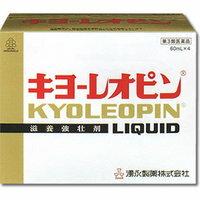 ・【第3類医薬品】キヨーレオピンW 60ml×4本入 ※お届けまでに10日程かかる場合がございます