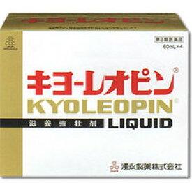 【第3類医薬品】キヨーレオピンW 60ml×4本入(発送までに数日かかる場合が御座います)