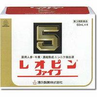 ・【第3類医薬品】 レオピンファイブW 60ml×4本入 (代引き込・送料込)※お届けまでに一週間程かかる場合がございます