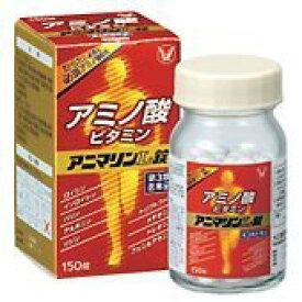 ・【第3類医薬品】 アニマリンL錠 150錠