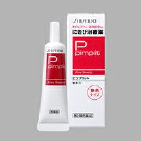 *【第2類医薬品】 資生堂 ピンプリットにきび治療薬C(無色タイプ)15g
