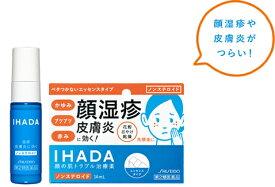・【第2類医薬品】イハダ プリスクリードD 14ml