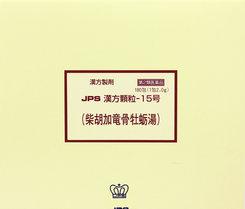 ・ジェーピーエス製薬 JPS漢方顆粒−15号(柴胡加竜骨牡蛎湯)(さいこかりゅうこっぽれいとう)180包(第2類医薬品)(発送までに1週間以上かかる場合がございます)