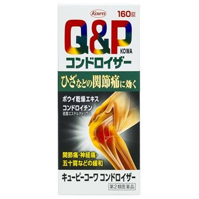 ・【第2類医薬品】キューピーコーワ コンドロイザー160錠
