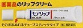 ・【第3類医薬品】資生堂モアリップ 8g