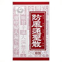 ・防風通聖散料エキス顆粒クラシエ [90包] (第2類医薬品)(在庫あり表示でも発送までに1週間程かかる場合がございます)