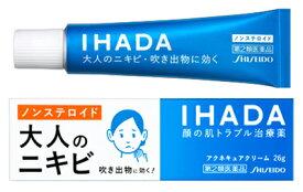 ・【第2類医薬品】イハダ アクネキュアクリーム26g