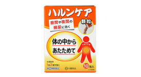 *【第(2)類医薬品】ハルンケア顆粒10包
