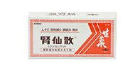*【第2類医薬品】 腎仙散 (ジンセンサン) 93包