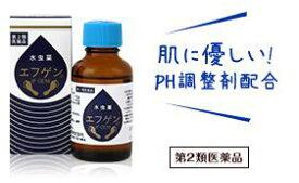 *【第2類医薬品】水虫薬エフゲン60ml