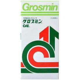 グロスミン 2000粒(発送までに数日かかる場合があります)