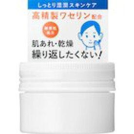・イハダ 薬用 バーム 20g(医薬部外品)