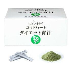 銀座まるかん ゴッドハートダイエット青汁 465g (5g×93包)