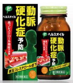 ・【第3類医薬品】ヘルスオイル180カプセル