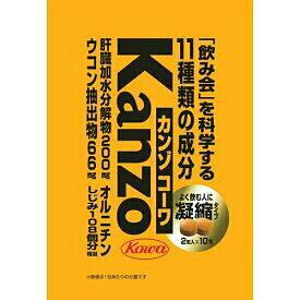 ・・興和新薬 カンゾコーワ 粒 2粒×10包