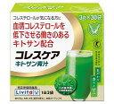 ・・コレスケア キトサン青汁 30包
