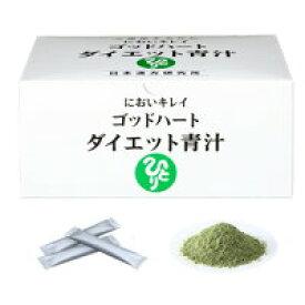 ・・まるかん ゴッドハートダイエット青汁 465g (5g×93包)(発送までに3〜4日お待ち頂く場合があります)