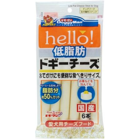 hello!低脂肪ドギーチーズ 6本【国産 チーズ 低脂肪 薬 ドギーマン】