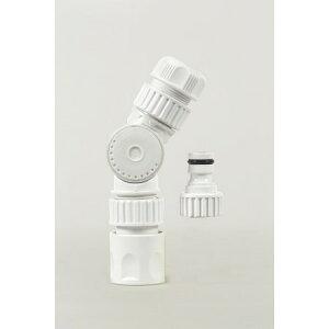散水栓自在コネクターセットJCS-05【グリーンライフ散水コネクター】
