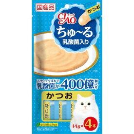CIAOちゅーる乳酸菌入りかつお【いなばCIAOチャオ猫キャットフードえさおやつ】