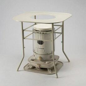 滞留型ストーブ用テーブル TST-65【グリーンライフ 暖房 石油 ストーブ ヒーター】