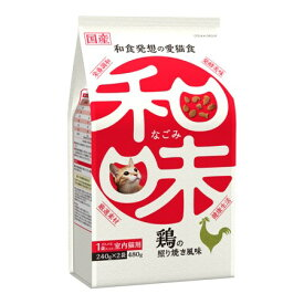 和味鶏の照り焼き風味480g【アースペットペットフードキャットフードドライ猫エサ】