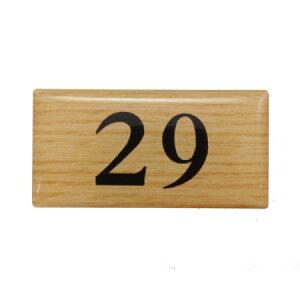 BJ25-29 テーブルナンバー 29 チーク 20x40x2mm テープ付き【光 店舗 番号札 ナンバー 札 プレート】