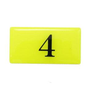 BJ26-4 テーブルナンバー 4 蛍光 20x40x2mm テープ付き【光 店舗 番号札 ナンバー 札 プレート】