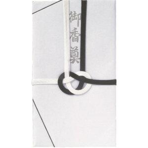 大阪折 御香典10P ス-1130【スズキ紙工 金封 不祝儀袋 香典 冠婚葬祭】