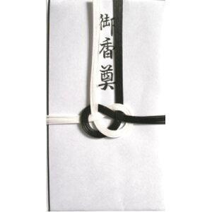 東京折 黒白 御香典 ス-1231【スズキ紙工 金封 不祝儀袋 香典 冠婚葬祭】
