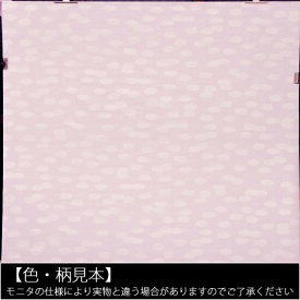 EXアイロン貼りふすま紙 2枚入り No.212陽光【アサヒペン ふすま紙 アイロン貼り DIY】