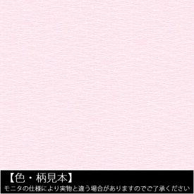 シールタイプふすま紙 94CMX180CM NO.353 露草【アサヒペン ふすま紙 アイロン貼り DIY】