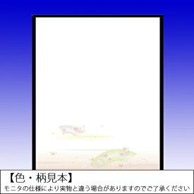 ふすま紙 鳥の子 2枚入り 184-円山【アサヒペン ふすま紙 アイロン貼り DIY】
