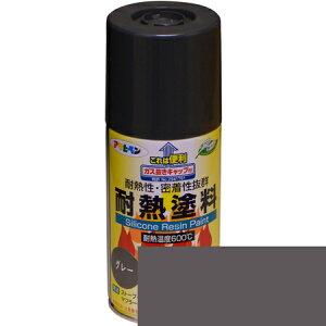耐熱塗料スプレー 300ML グレー【アサヒペン 塗料 サビドメ 金属 コート 鉄】