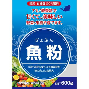 魚粉 600g
