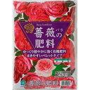 薔薇の肥料 2kg