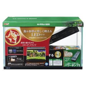 マリーナ600BKST LED&デュアルクリーンセット【ジェックス 水槽 ガラス 2年保証 飼育セット 60cm】